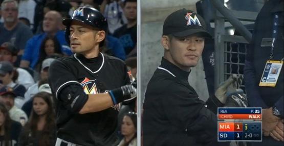 Ichiro doppleganger.jpg